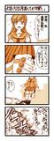大井っち漫画