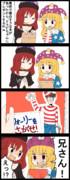 【四コマ】クラピちゃん奇跡の再会