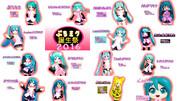 【ぷちミク誕生祭2016】はじまります!