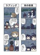 たけの子山城6-2
