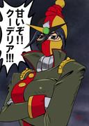 謎のマスクマン