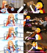 ヴァイオリンとフィドルの違いその2
