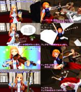 ヴァイオリンとフィドルの違いその3