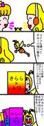 黄桃大戦2016 37