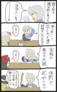 霖之助漫画