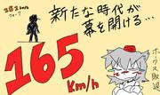 20161012 F6-0H 13F4-6H 14F4-1H 15F2-5H