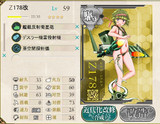 クリピテラ級航宙駆逐艦_夏限定グラ