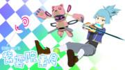 【遊戯王MMD】松風式 紫雲院素良ver2.0【モデル配布あり】