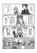 最大戦力(450万ID突破)