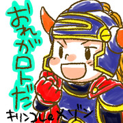 DQ1サムネ