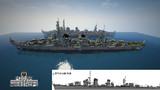 立春改型駆逐艦