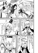 【布都ちゃん&お菊さん漫画】「うるせえ!お皿ぶつけんぞ!」
