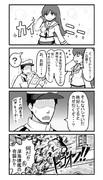 大井4コマ
