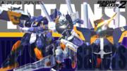 【GB2】TITANS WhiteCrusaders【雑コラ】