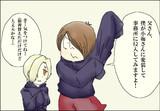 小梅ちゃんと鬼太郎