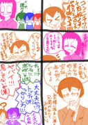 【六つ子】十四松の合コン面接【自分絵】