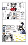 蘭子ちゃんファン数500万人突破記念