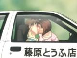 二人は幸せなキスをして終了