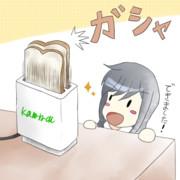朝潮とトースター