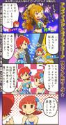 ミリオン四コマ『ULAファイナルリーグ』