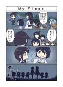 たけの子山城6-3