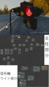 【簡単にリアルなマテリアルを作る in Blender ノード公開】