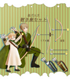【MMDアクセサリ配布】射手座セット