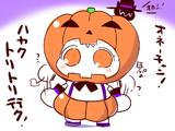 かぼちゃほっぽ