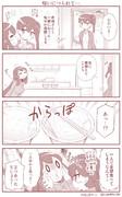 ローソン加賀さん3