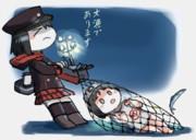 あきつ丸と秋刀魚