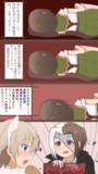 ハロウィンぐらし!【みけ】
