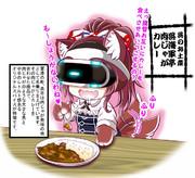 わんわんびより!!よんじゅうごっ改め、餓えた おおかみびより!!(広島編)