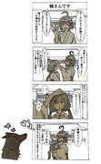 山野根物語 2