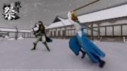 【第五回MMDBASARA戦闘祭】冬の稽古【梵天丸と小十郎】