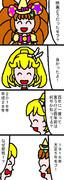 あざとイエロー大戦MG 2/4