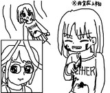 NETHERちゃん