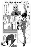 社畜社長漫画。