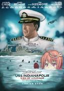 インディアナポリスVSゴーヤの映画ポスターのやつ。