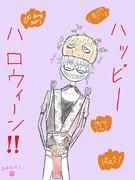 ハロウィンを祝うカリ兄貴.chikoku