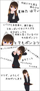 【MMDオリキャラ】オリジナルキャラクター真神乃はてぃ【モデル配布】