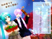 【MMDカレンダー】11月は 秋の実りに感謝!