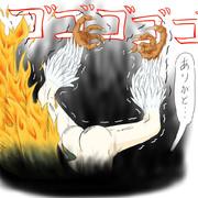 片羽ノお業様解放の瞬間