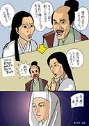 Sanada Maru 第43回 軍議