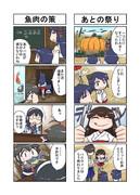 たけの子山城6-4