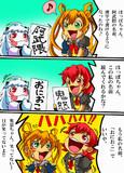 阿武隈さんと鬼怒さん