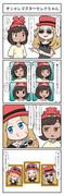 ポケモン四コマ「カラコン」
