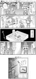 ●魔法つかいプリキュア!第39話「ジャパニーズハロウィン」