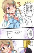 森久保ォ!サイン可愛いぞォ!!