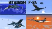【MCヘリ】F-2A ロールアウト