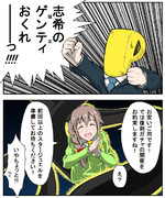 【デレステ】緑色の龍